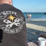 Plaža Ipsos, Krf